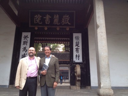 Gerardo Mingo and Francisco Mangado at Hunan University, Changsha, China