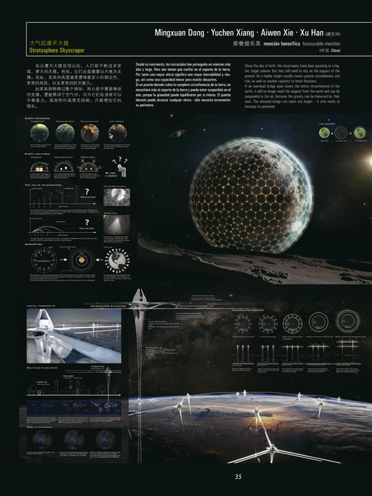 p35_future41
